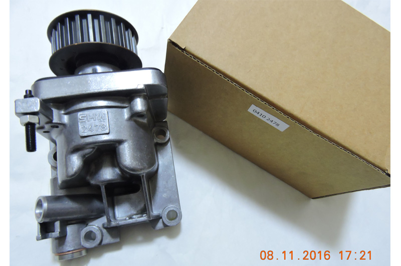 Lubricat Oil Pump 04102478