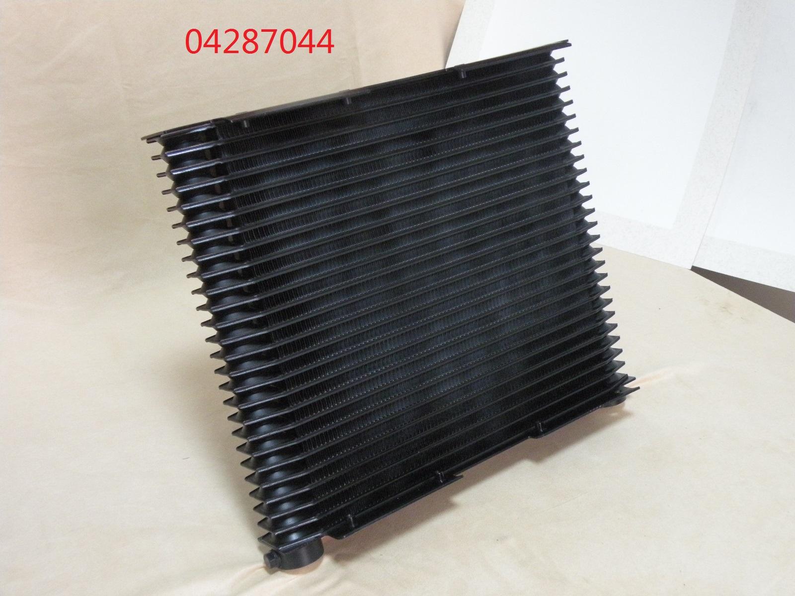 Oil Cooler 04287044